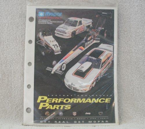 Mopar Parts Catalog - Mopar Performance Parts 1997 Catalog #P4876297