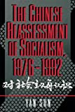 img - for The Chinese Reassessment of Socialism, 1976-1992 book / textbook / text book
