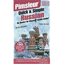 Russian, Q&S: Learn to Speak and Understand Russian with Pimsleur Language Programs