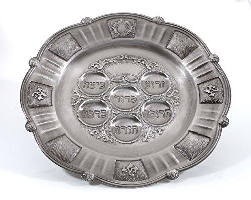 "Ner Mitzvah Pewter Passover Seder Plate - Traditional Judaica Passover Seder Plate - Extra Large 15"" Diameter"