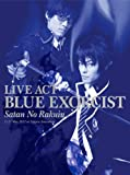 LIVE ACT AO NO EXORCIST(2DVD)(+BOOKLET)(ltd.)