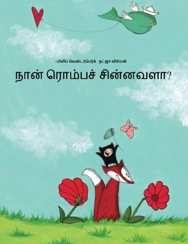 nan-rompac-cinnavala-philipp-winterberg-marrum-nadja-wichmann-valankum-patakkatai-tamil-edition
