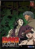 Baki the Grappler, Vol. 5: Young Champion