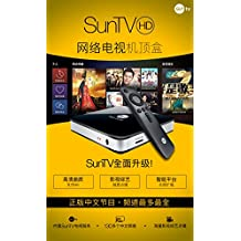 Latest SunTV Set-top TV/ Monitor Box-Live Chinese Tv Programs, Quad Core