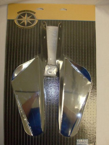 Yamaha STR-5BN08-50-00 Chrome  Lower Deflector for Yamaha V-Star 1100 Classic