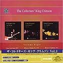 キング・クリムゾン / ザ・コレクターズ・キング・クリムゾン VOL.8の商品画像