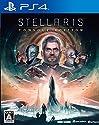 Stellarisの商品画像