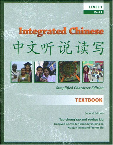 Integrated Chinese, Level 1, Part 2: Textbook, Simplified Characters, Second Edition (Chinese Edition)