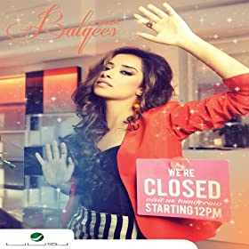 Amazon.com: Ma Talabt Elbouad: Balqees: MP3 Downloads