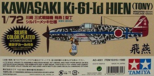 Tamiya 10315 Limited Edition Kawasaki Ki-61-Id Hien (Tony) Silver Plated