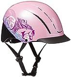 #4: Troxel Spirit Performance Helmet