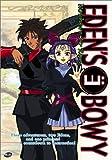 Eden's Bowy - Nowhere to Run (Vol. 3)