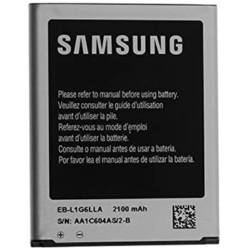 Samsung Galaxy S3 2100 mAh Spare Replacement Li-Ion Battery with NFC Technology for All Carriers - Non-Retail Packaging - Silver