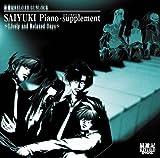 Saiyuki Reload Gunlock Piano-Supple