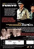 Furyo;eureka