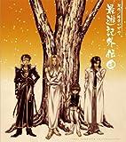 Vol. 1-Saiyuki Gaiden