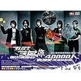 """2003メイデイ""""天空の城""""ライブ・ツアー [DVD]"""