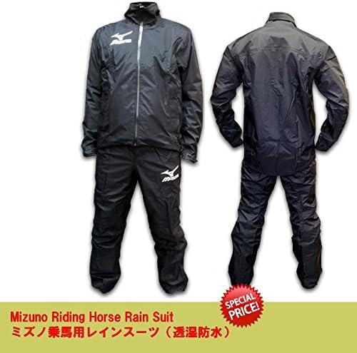 MIZUNO(ミズノ) 乗馬用 透湿防水レインスーツ (ユニセックス上下セット) カラー:ブラック Lサイズ