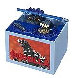 AlienTech Musical Electronic Godzilla Monster Moving Chirldren Coin Bank Piggy Bank Money Saving Box
