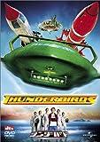 サンダーバード (2004年劇場公開版) [DVD]