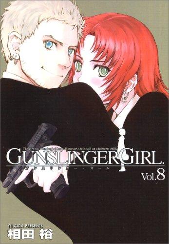 GUNSLINGER GIRL 8