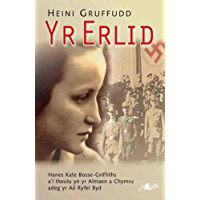Yr Erlid (Welsh Edition)