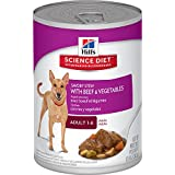 Hill's Science Diet Adult Wet Dog Food Savory Stew with Beef & Vegetables Canned Dog Food, 12.8 oz, 12 Pack