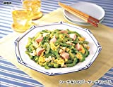 "Hagoromo ""Seachicken L"" Tuna Flake 2.471oz (70g) x4"