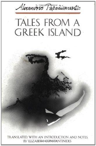 Tales from a Greek Island