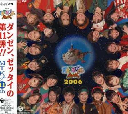 天てれ 2004