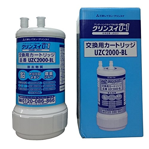UZC2000-BL handy cartridge replacement-type water purifier under sink CLEANSUI Rayon (Japan Import)
