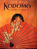 Komodo, Susan Kuklin, 0399226133