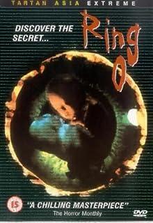 Ringu - Halka Turkey Import (1998): Amazon co uk: Miki Nakatani