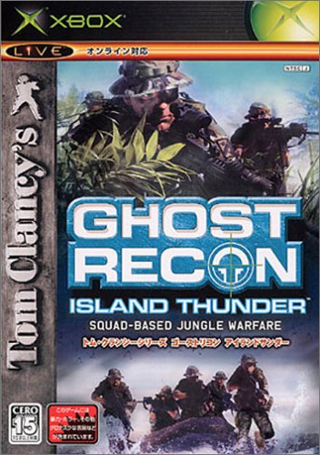 Tom Clancy's Ghost Recon: Island Thunder ()