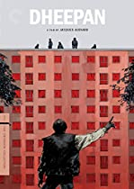 DHEEPAN (THE CRITERION COLLECTION)  DIRECTED