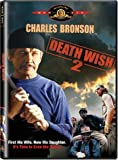 Death Wish II DVD