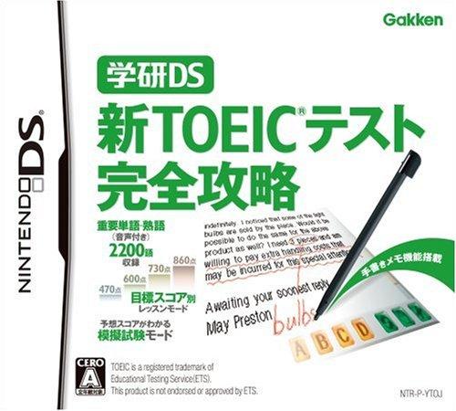 Gakken DS: Shin Toeic Test Kanzen Kouryoku [Japan Import]