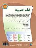 ICO Learn Arabic Teacher book: Level 9, Part 2 [Paperback]