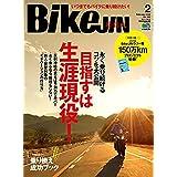 BikeJIN 2018年2月号