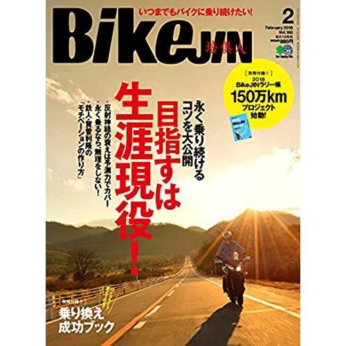 BikeJIN 2018年2月号 画像 A