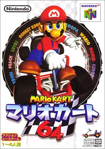 Nintendo Mario Kart 64 (Japanese N64 Import)