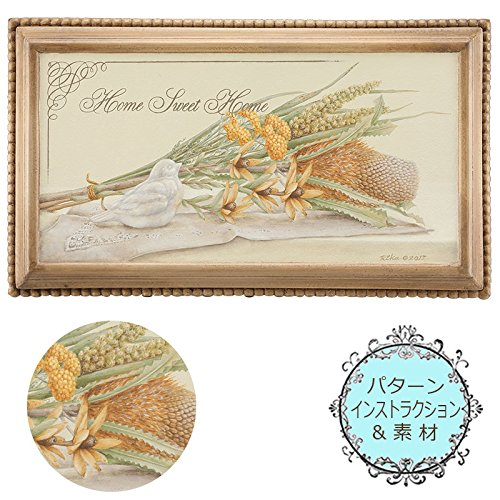 417-1785 Rika(村松里香) フラワーボードキット「Home Sweet Home~Native Flowers~」(アクリル)