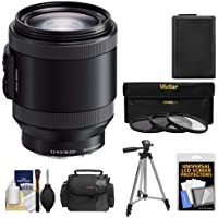 Sony Alpha E-Mount 18-200mm f/3.5-6.3 OSS PZ Lens with Battery + Case + 3 Filters + Tripod + Kit for A7, A7R, A7S Mark II, A5100, A6000, A6300 Cameras