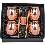 Old Moscow Mule Copper Mugs - 16oz Solid Copper Smooth Cups - Gift Set Bundle of 4