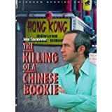 Killing of a Chinese Bookie