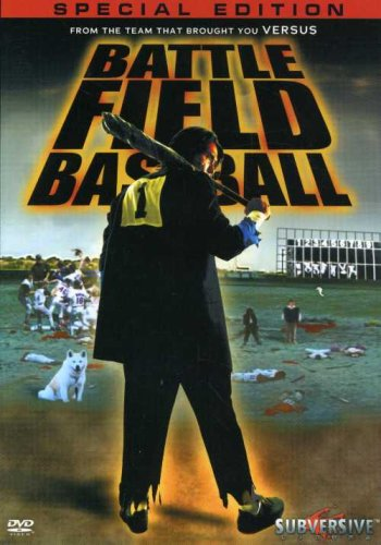 Battlefield Baseball by Subversive Cinema
