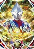 Ultraman Fusion Fight 2-021 Ultraman Tiga OR