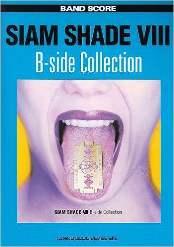 バンドスコア SIAM SHADE VIII B...