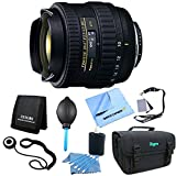 Tokina - AT-X AF 10-17mm f3.5-4.5 DX Fisheye Lens for Nikon DSLRs. Lens Kit Bundle Includes: Lens, Deluxe Gadget Bag, 3pc. Lens Cleaning Kit, Digital Grey Card Set, Dust Removal System, Memory Card Wallet, Lens Cap Keeper, and Microfiber Cleaning Cloth.