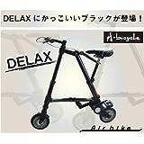 A-Bicycle(A-ライド型 Airbike)超軽量デラックス版折りたたみ自転車チューブレス仕様